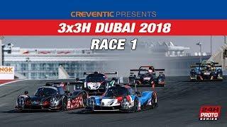 Hankook 3x3H DUBAI 2018 - Race 1