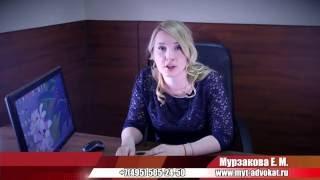 видео Госпошлина за договор купли продажи земельного участка