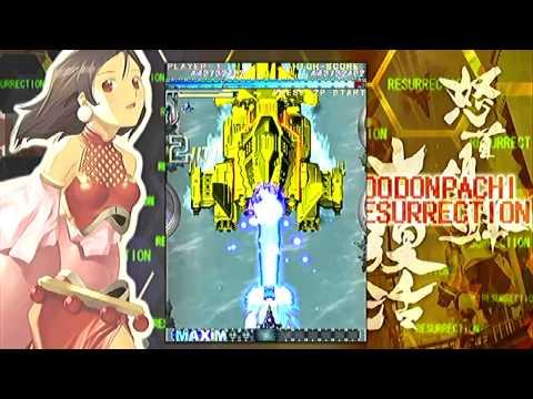 Dodonpachi resurrection deluxe edition xbox 360 part1