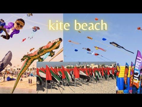 Dubai open beach | kite beach Dubai | burj al Arab beach | public  beach Dubai | English ringtone