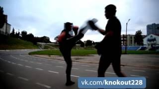 Кикбоксинг за 2 года тренировок до чемпиона мира.видео уроки.Мотивация(http://vk.com/knokout228 http://vk.com/knokout228 http://vk.com/knokout228 http://vk.com/knokout228., 2015-09-26T16:04:25.000Z)