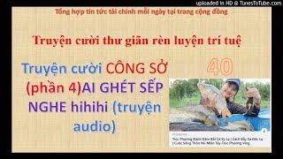 Truyện cười CÔNG SỞ    (phần 4)AI GHÉT SẾP NGHE hihihi (truyện audio)