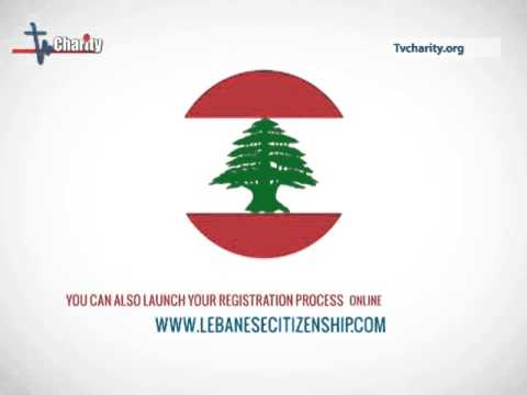 CLFW - Win a scholarship and free ticket to Lebanon by registering now!