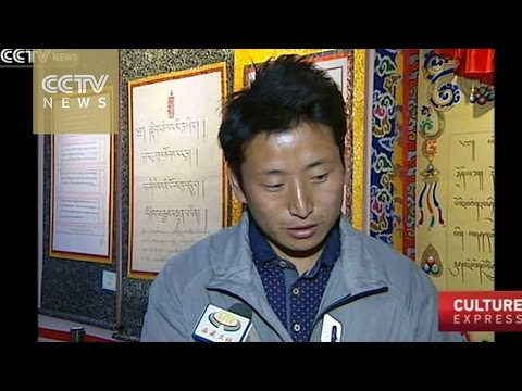 Master artist strives to preserve Tibetan calligraphy