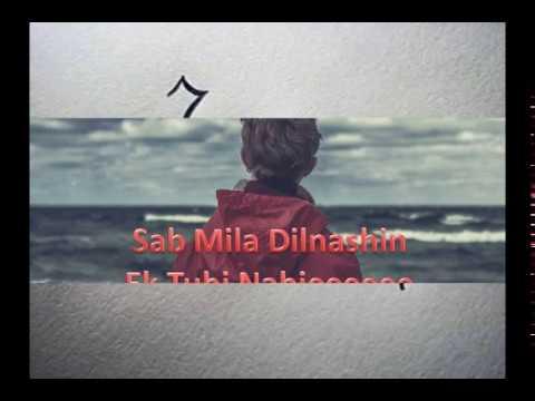 sau dard hai full song female version