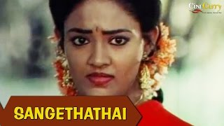 Download Sangethathai Video Song | Pattu Vaathiyar | Ramesh Aravind, Ranjitha Mp3