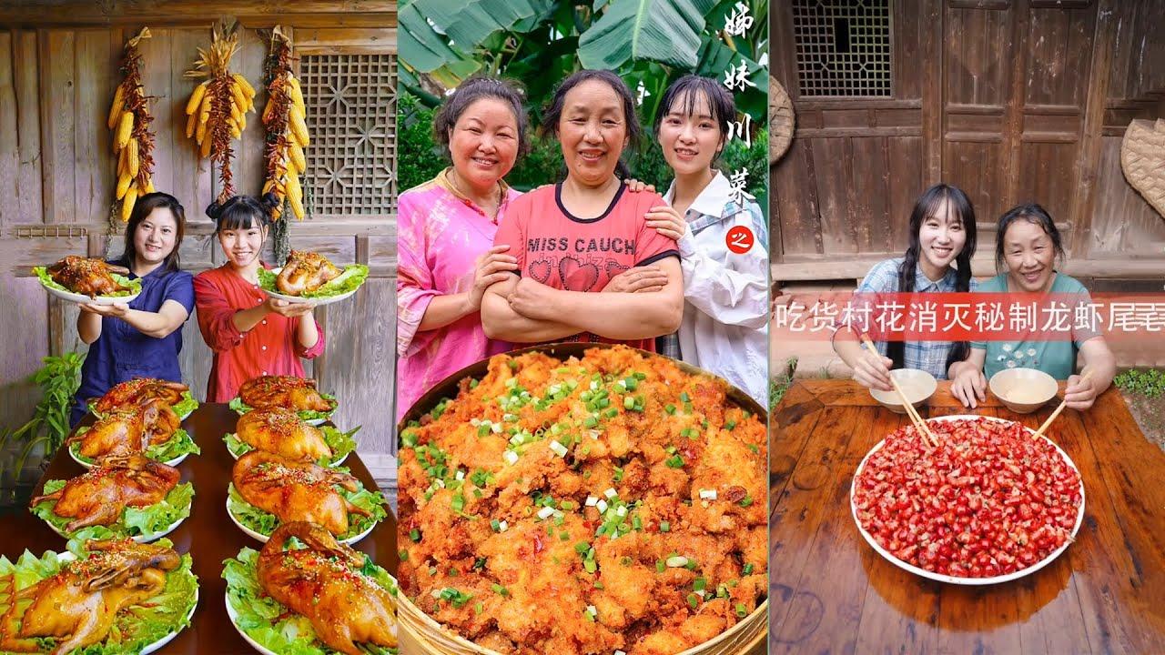 Chica rural come 10 libras de pollo frito secreto, carne al vapor, cangrejo de río 农村吃货消灭油炸鸡、粉蒸肉、小龙虾