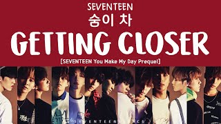 [LYRICS/가사] SEVENTEEN (세븐틴) - 숨이 차 (Getting Closer)
