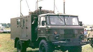 Командно-штабна машина КШМ Р-142Н на базі автомобіля ГАЗ-66