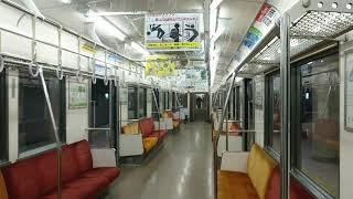 通勤時間帯の2番線限定、長野電鉄8500系新型コロナウイルス対策。
