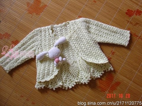 Crochet Patterns Free Crochet Cardigan Pattern Baby 2338 Youtube