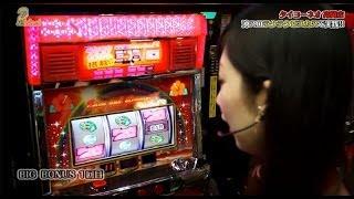 PICHELIN【TAIYO NEO.ch】 第25回 タイヨーネオ高岡店 / ラクラクビスカス thumbnail
