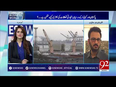 Pakistan and Canada are engaged in bilateral trade relations - 17 February 2018 - 92NewsHDPlus