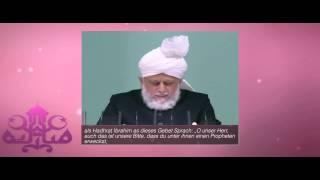 Eid-ul-Adha  - Hazoor Filler