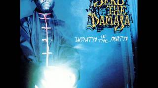 Jeru The Damaja- Me Or The Papes (DJ Premier)