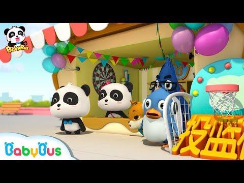 Baby Panda's Magical Toy Shop | Baby Panda's Magic Tie | Magical Chinese Characters | BabyBus