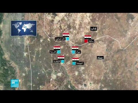الجيش السوري يستعيد السيطرة على كامل ريف حماة الشمالي  - نشر قبل 2 ساعة
