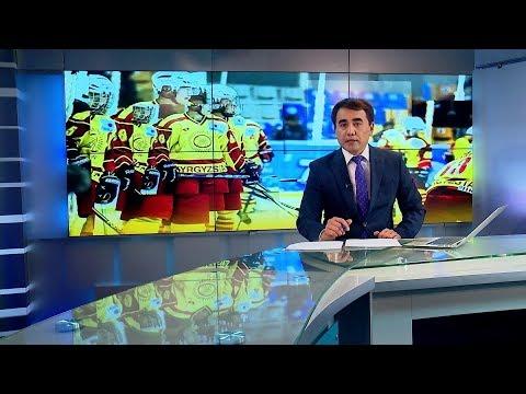 #Жаңылыктар / 28.02.20 / НТС / Кечки чыгарылыш - 21.30 / #Кыргызстан
