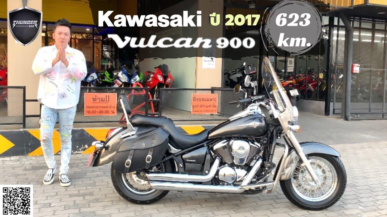 💥 2ล้อรีวิว 💥 KAWASAKI VULCAN900 CLASSIC ปี 2017 รถวิ่ง 623 กม. สภาพนางฟ้า ราคาเพียง 349,000 บาท