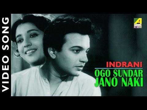 Ogo Sundar Jano Naki | Indrani | Bengali Movie Video Song | Uttam Kumar, Suchitra Sen thumbnail