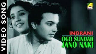 Download Hindi Video Songs - Ogo Sundar Jano Naki | Indrani | Bengali Movie Video Song | Uttam Kumar, Suchitra Sen