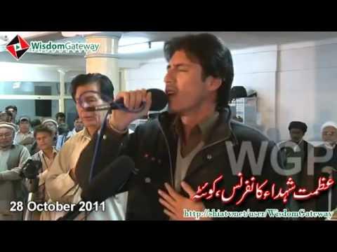 Khuda Ra Shukar Hussain Janam   Farsi and Urdu  Noha