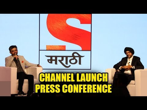 "SET India Launched "" Sony मराठी "" New Regional Entertainment TV Channel 