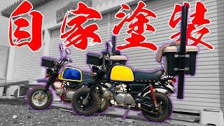 釣りよかカラーのオリジナルバイク完成!