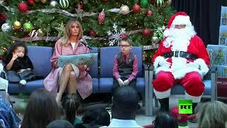 شاهد.. ميلانيا ترامب تقرأ القصص للأطفال