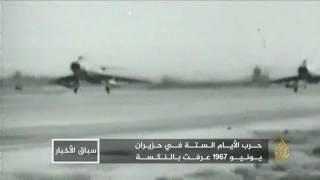 حرب 1967.. احتلال أجزاء واسعة من الأراضي العربية