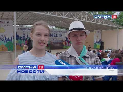 Сменовцы встретились с креативным продюсером Евгением Айзиковичем в ВДЦ