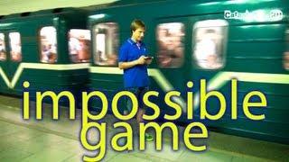 """Вызов - """"непроходимая игра"""""""