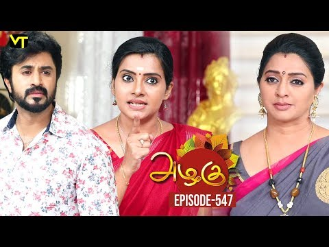 Azhagu Tamil Serial latest Full Episode 547 Telecasted on 06 Sep 2019 in Sun TV. Azhagu Serial ft. Revathy, Thalaivasal Vijay, Shruthi Raj and Aishwarya in the lead roles. Azhagu serail Produced by Vision Time, Directed by Selvam, Dialogues by Jagan. Subscribe Here for All Vision Time Serials - http://bit.ly/SubscribeVT   Click here to watch:  Azhagu Full Episode 546 https://youtu.be/ubkFbpJfU-k  Azhagu Full Episode 545 https://youtu.be/KkKwwhbz3yE  Azhagu Full Episode 544 https://youtu.be/wsTidRiBnx4  Azhagu Full Episode 540 https://youtu.be/eVY8GmJlUSA  Azhagu Full Episode 539 https://youtu.be/2nCT3UV3Rs8  Azhagu Full Episode 538 https://youtu.be/kjV1EGSoawg  Azhagu Full Episode 537 https://youtu.be/n2FXmqOsb-E  Azhagu Full Episode 536 https://youtu.be/vWsIUjK5xJ0  Azhagu Full Episode 535 https://youtu.be/jLYZzDlzdOk  Azhagu Full Episode 534 https://youtu.be/sCxLeUpYRmE  Azhagu Full Episode 533 https://youtu.be/JL8yHWl6eOw  Azhagu Full Episode 532 https://youtu.be/iLuezhcsXlY  Azhagu Full Episode 531 https://youtu.be/PY9FIiinHYI   For More Updates:- Like us on - https://www.facebook.com/visiontimeindia Subscribe - http://bit.ly/SubscribeVT