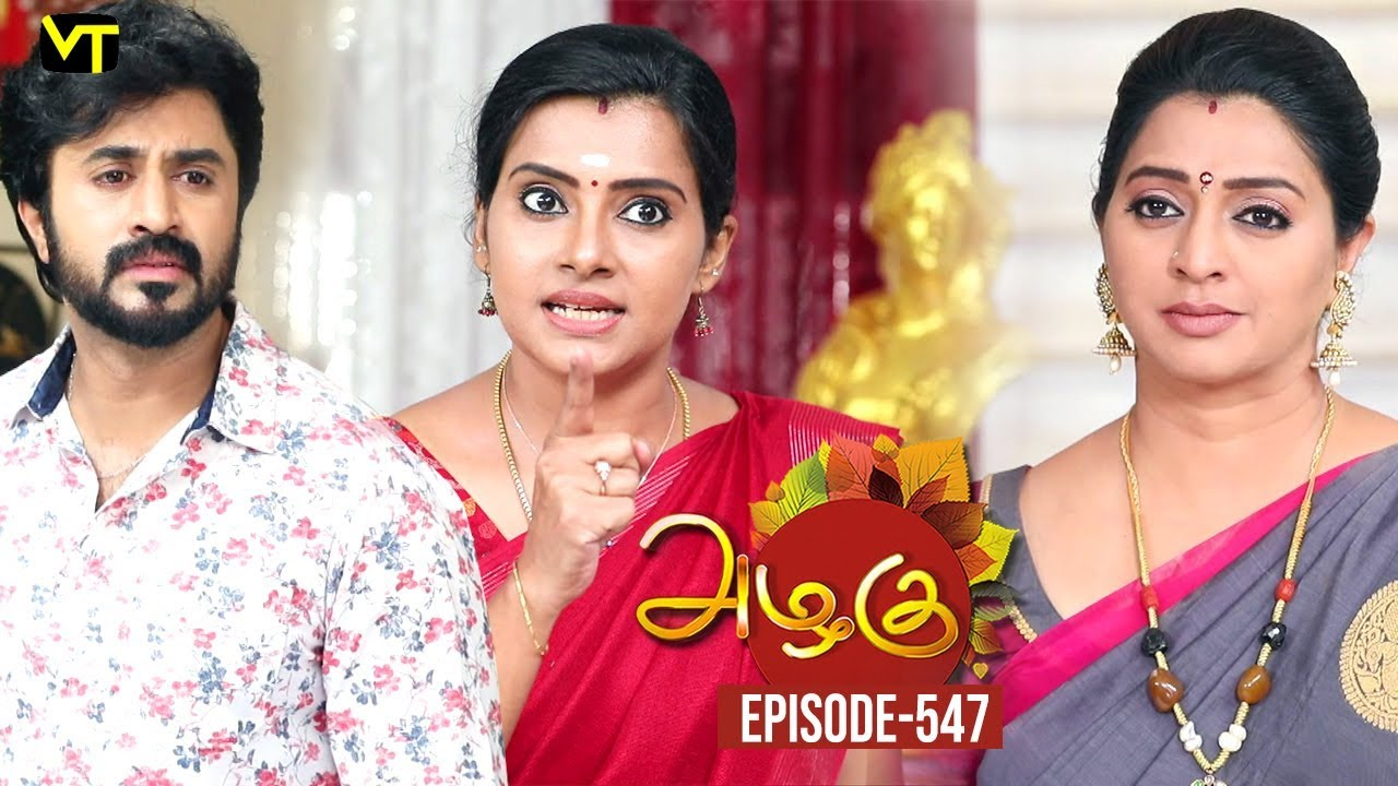 Azhagu 06-09-2019 Sun Tv Serial • TamilDhool