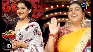 Intro | Extra Jabardasth | 8th November 2019 | ETV Telugu