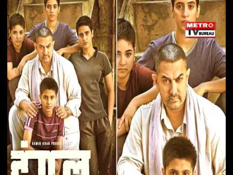 DANGAL BOX OFFICE IN CHINA AAMIR KHANS FILM CROSSES RS 1000 CRORE