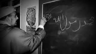 نادرة من صلاة الفجر لماتيسر من سورة الأعراف لفضيلة الشيخ عمر القزابري
