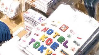 ホテル併設型店舗「hotel koé tokyo」公園通りにオープン!【渋谷コミュニティニュース】