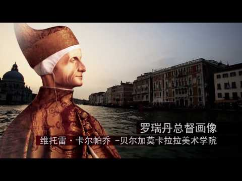 """""""Capo di Stato""""  A Legend among Wines - Chinese version"""