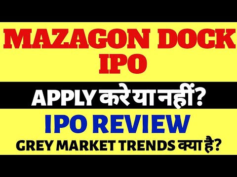 Mazagon dock IPO review | Mazagon dock IPO news | Mazagon ipo apply or not| Mazagon latest GMP