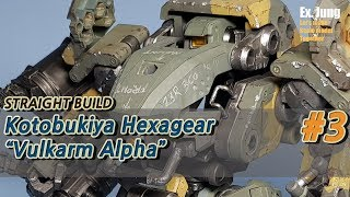 Straight Build.2 Kotobukiya Hexagear Bulkarm Alpha 고토부키야 헥사기어 벌크암알파 Part.3