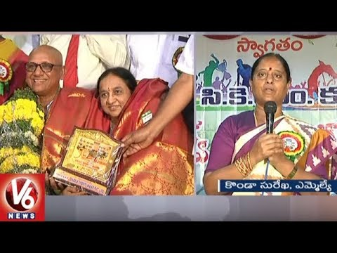 Konda Surekha Attends Chanda Kanthaiah Memorial College 50th Anniversary Celebrations | V6 News