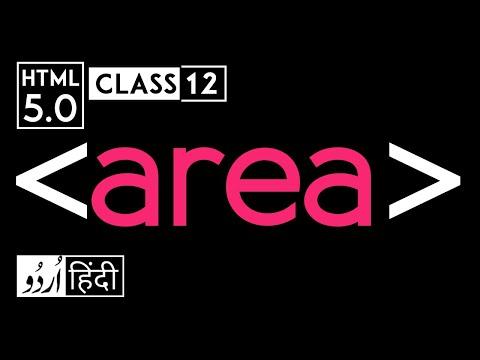 Area Tag - Html 5 Tutorial In Hindi - Urdu - Class - 12