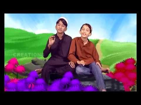 mappila song mappila pattu റസൂലേ റസൂലേ
