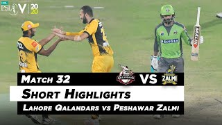 Lahore Qalandars vs Peshawar Zalmi | Short Highlights | Match 32 | HBL PSL 2020 | MB2T