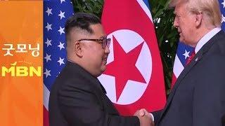오늘 미국 중간선거…대북정책 '변곡점' 될까