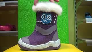 видео Самая теплая зимняя обувь для детей. Отзывы о зимней обуви для детей