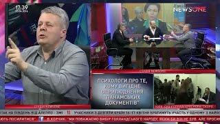 О реакции украинского общества на оффшорный скандал(Иван Сторчак в программе