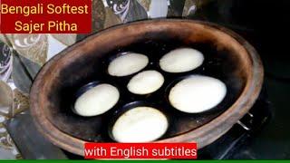 Gambar cover Bengali Soft Sajer Pitha|How to Make Bengali Soft Chitoi Pitha With Rice Flour|চিতোই পিঠা|সাজের পিঠা