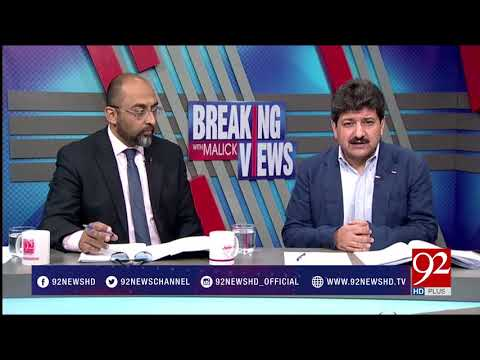 Breaking Views With Malick - 13 April 2018 -92NewsHDPlus